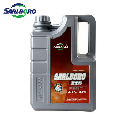 Automotive lubricants SJ 5w30 synthetic gasoline      car engine motor oil