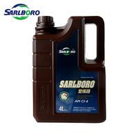Excellent Sarlboro brand CI-4 fully synthetic diesel motor oil, SAE 5w30 10w30 10w40 15w40 20w50 engine oil