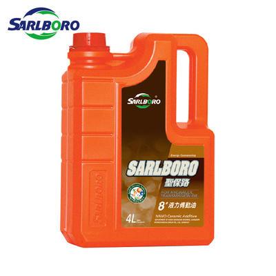 Sarlboro high quality hydraulic transmission oil 6#