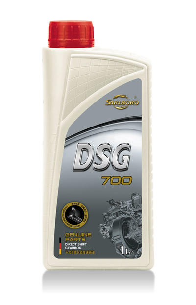 Sarlboro high quality product, DSG700 genuine parts, direct shift gearbox